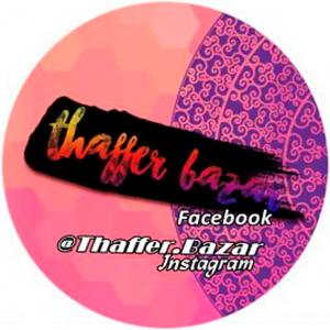 Thaffer Bazar