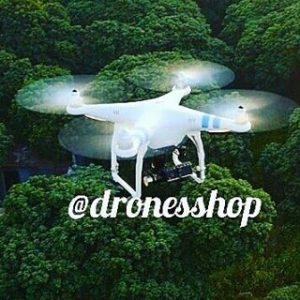 Dronesshop