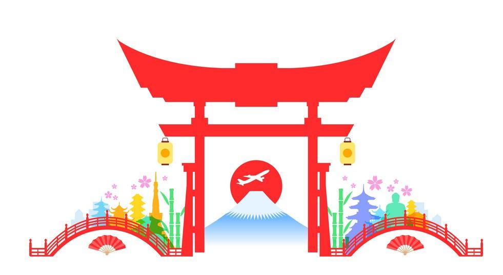 Japonisima