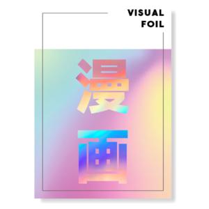 Visual Foil